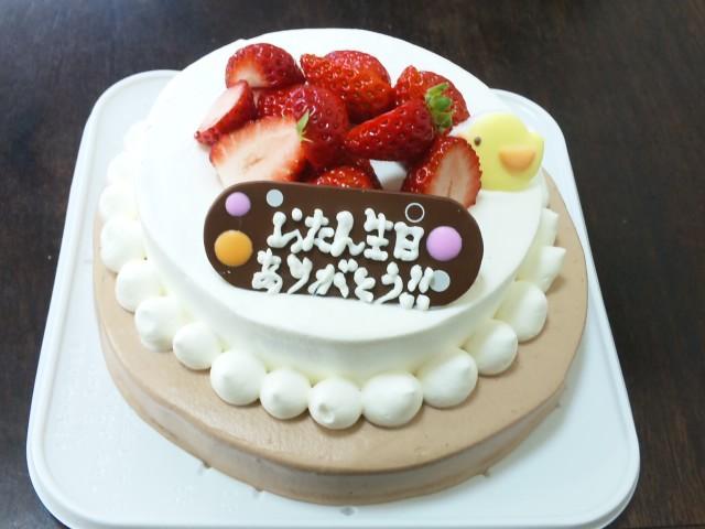 お誕生日ありがとう♪