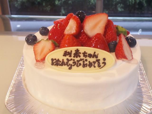 おめでとう(*^▽^)/