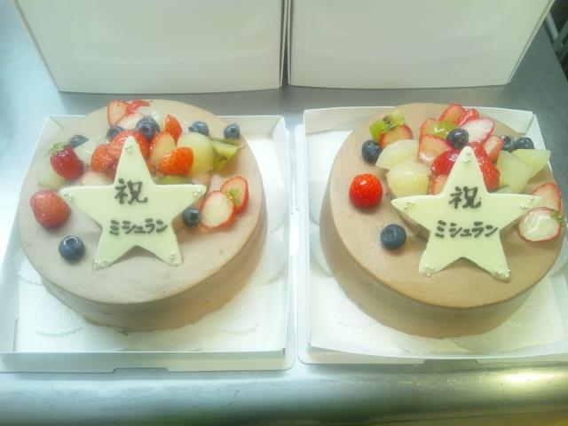 今日のご注文デコレーションケーキ
