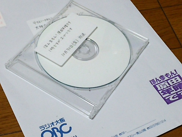 CDが届きました。