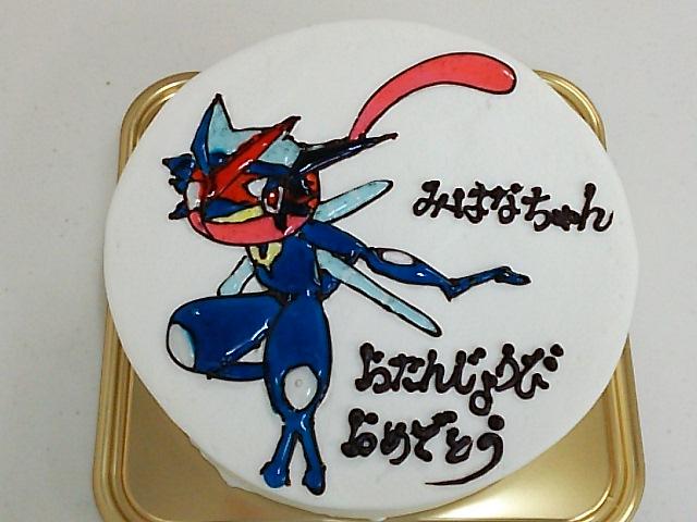 今日のBIRTHDAYケーキ♪
